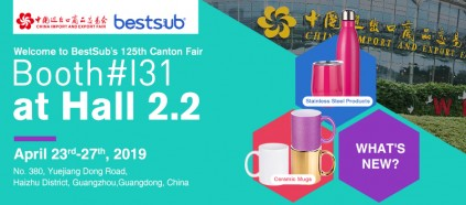 Welcome to BestSub's 125th Canton Fair Booth I31 at Hall 2.2