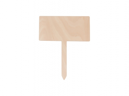 Sublimation Plywood Garden Stake (Square, 20*25cm)