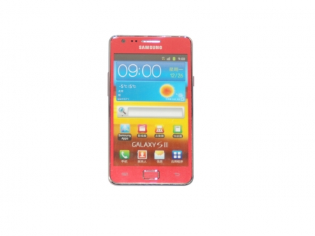 Sublimation Samsung Galaxy i9100 Model(Red)