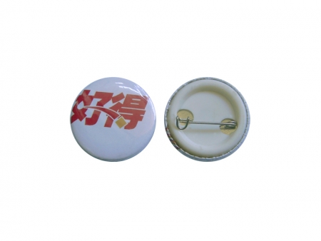 32mm Round Buttons